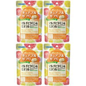 グレープフルーツ かんでおいしいチュアブルサプリ マルチビタミン&ミネラル 4個 送料無料|lua