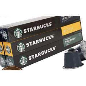 コストコ Costco ネスプレッソ スターバックス カプセル コーヒー 10P×6箱|lua