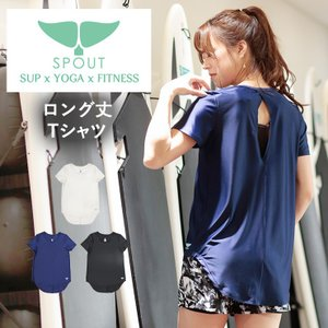 ■SPOUT FITNESS Tシャツ  【FITNESSで大人のジブン磨き】 SPOUT FITN...