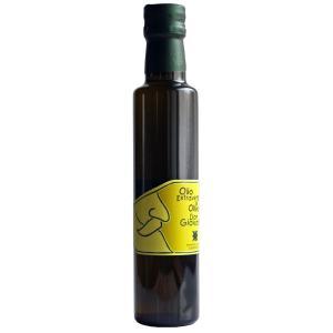 エキストラバージン・オリーブオイル「ドン・ジョヴァンニ」250ml(ビン入り)|lucania-arti|02