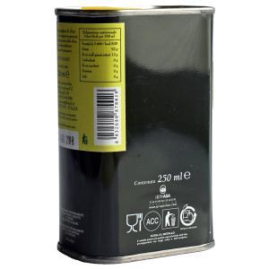 セール! エキストラバージン・オリーブオイル「ドン・ジョヴァンニ」250ml(缶入り)|lucania-arti|03