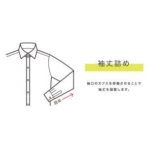 シャツ 袖丈詰め|luccicare