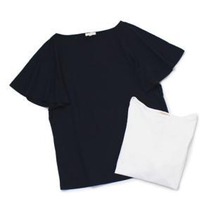 デミリー / DEMYLEE / MELISSA / フレアスリーブ ボートネック Tシャツ / セール / 返品・交換不可|luccicare