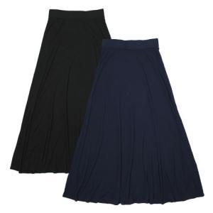 【LADIES】three dots ( スリードッツ ) / long skirt / レーヨン ロング スカート【ネイビー/ブラック】【送料無料】|luccicare
