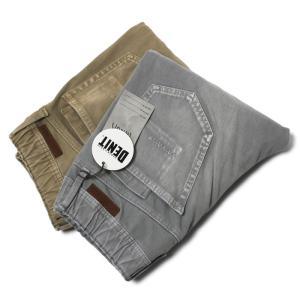 ヤヌーク / YANUK / NEW カラー DENIT / Lounge Jeans / コットン ストレッチ ウォッシュド ラウンジ カラー デニム パンツ / 57211116 / 返品・交換可能|luccicare