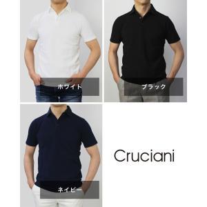 クルチアーニ / Cruciani / ポロシャツ / コットン 鹿の子 半袖 / JU1371 / 返品・交換可能 luccicare 12