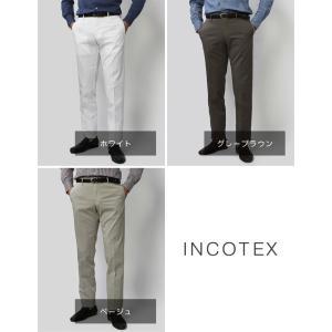 インコテックス / INCOTEX / 30型 / SLIM FIT / ROYAL BATAVIA / コットン ストレッチ スラックス / セール / 返品・交換不可|luccicare|14