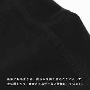 ヤヌーク / YANUK / 57283029 / 10.5oz テンセル 裏起毛 デニム / 返品・交換可能|luccicare|12