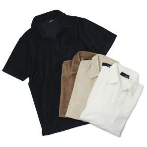 ラルディーニ / LARDINI / コットン パイル スキッパー ポロシャツ / セール / 返品・交換不可|luccicare