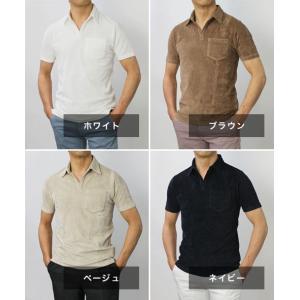ラルディーニ / LARDINI / コットン パイル スキッパー ポロシャツ / セール / 返品・交換不可|luccicare|11