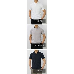 クルチアーニ / Cruciani / コットン 鹿の子 半袖 ポロシャツ / セール / 返品・交換不可|luccicare|10