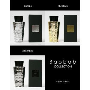 バオバブ コレクション / BAOBAB COLLECTION / リードディフューザー|luccicare