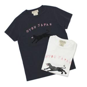 レミレリーフ / REMI RELIEF / HYOU JAPAN ロングウォッシュ加工 Tシャツ luccicare