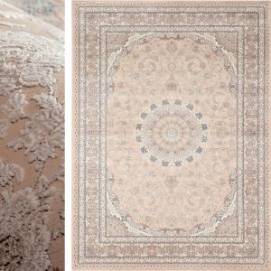 高級 絨毯 輸入品 カーペット ラグ/ベルギー/ウィルトン織/グランディール/200×250/ベージュ lucentmart-bed