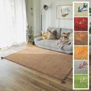 ラグ ラグマット/190x240cm ギャッベ ウール100%/手織りギャッベ/床暖/7色 lucentmart-bed