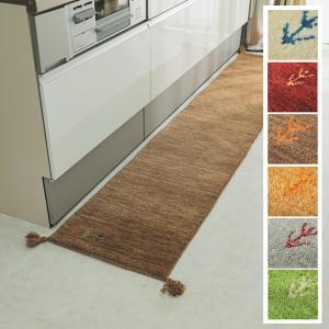 マット/キッチンマット/45x240cm ギャッベ ウール100%/手織りギャッベ/床暖/7色 lucentmart-bed