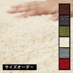 オーダーラグ オーダー ラグ/円形 楕円形 可/ロブ/日本製/5cm単位/床暖/6色/WEB自動見積 lucentmart-bed