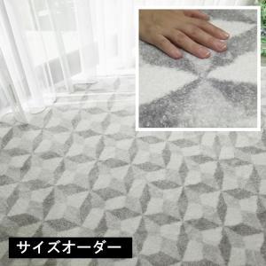 フリーカット カーペット/コーナー加工 くり抜き 敷き詰め 円形 可/ニケ01 lucentmart-bed