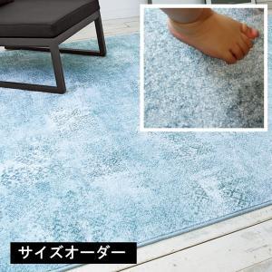 フリーカット カーペット/コーナー加工 くり抜き 敷き詰め 円形 可/ニケ02 lucentmart-bed
