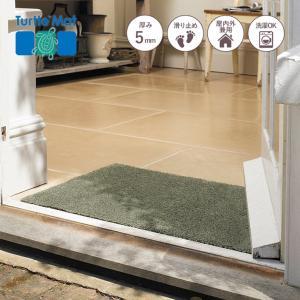玄関マット ドアマット/洗える/タートルマット/プレインセージグリーン/室内外兼用/50×75cm|lucentmart-interior
