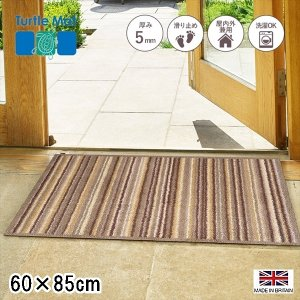玄関マット ドアマット/洗える/タートルマット/サンドストーンストライプ/室内外兼用/60×85cm|lucentmart-interior