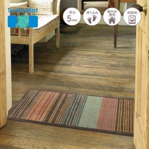 玄関マット ドアマット/洗える/タートルマット/グラデーションストライプ/室内外兼用/60×85cm|lucentmart-interior|02