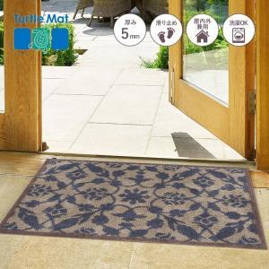 玄関マット ドアマット/洗える/タートルマット/ボタニカ/室内外兼用/60×85cm|lucentmart-interior|02