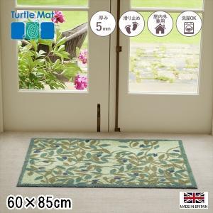 玄関マット ドアマット/洗える/タートルマット/オリーブ/室内外兼用/60×85cm lucentmart-interior