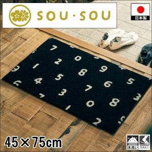 玄関 マット/モダンデザイン/SOU SOU コラボ/SO-SU-U/45×75cm|lucentmart-interior