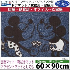 玄関マット ドアマット/ディズニー/ウォッシュ&ドライ/洗える/ミッキー&ミニー/60×90cm/日本製|lucentmart-interior