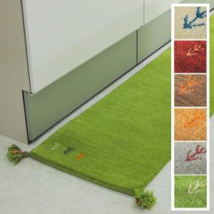 ギャベ マット/キッチンマット/45x120cm ウール100%/手織りギャッベ/床暖/アヤカ/7色|lucentmart-interior