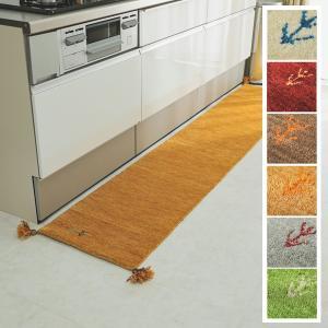 ギャベ マット/キッチンマット/45x180cm ウール100%/手織りギャッベ/床暖/アヤカ/7色|lucentmart-interior