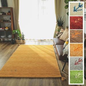 ギャベ マット/玄関マット/70x120cm ウール100%/手織りギャッベ/床暖/アヤカ/7色|lucentmart-interior