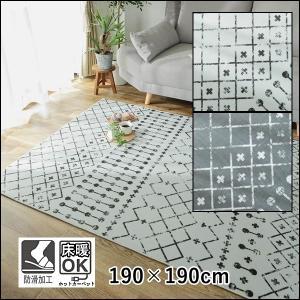 ラグ ラグマット/190×190/マイクロファイバー マイヤー生地 デジタルプリント/防滑 床暖/2色|lucentmart-interior