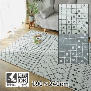 ラグ ラグマット/190×240/マイクロファイバー マイヤー生地 デジタルプリント/防滑 床暖/2色|lucentmart-interior