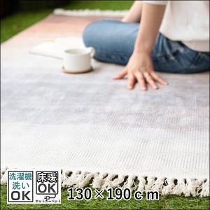 ラグ ラグマット/130×190/アウトドアマット 専用バッグ付/洗える 洗濯機OK/床暖|lucentmart-interior