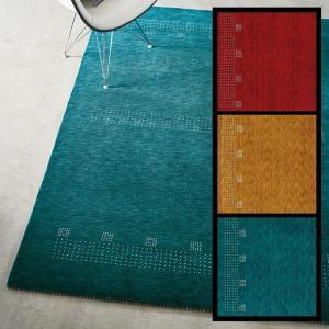 ギャベ ラグ 絨毯/フランギャベ/ウール インド/床暖/200×250|lucentmart-interior