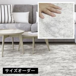 サイズオーダー カーペット/切欠き くり抜き 円形/ニケ03|lucentmart-interior