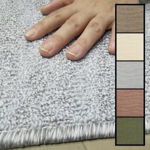 カーペット/ポート/日本製/床暖/382×382 本間8畳|lucentmart-interior
