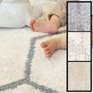 ラグ/カーペット/洗える/スコープ/床暖 ウレタンラグ/190×240|lucentmart-interior
