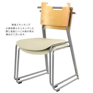 チェア ダイニングチェア/1脚/W48.5 D53 H76 SH41/2カラー|lucentmart-interior|20