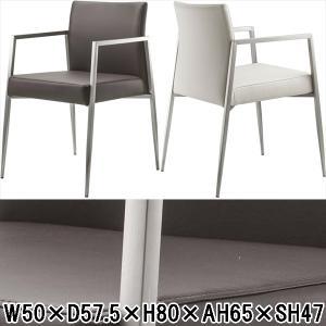 チェア ダイニングチェア/1脚/W50 D57.5 H80|lucentmart-interior
