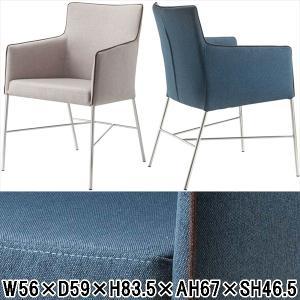 チェア ダイニングチェア/1脚/W56 D59 H83.5/2色|lucentmart-interior