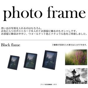 フォトフレーム 写真立て/Mサイズ W14 H19/写真3枚入り/2個セット/3カラー|lucentmart-interior|02