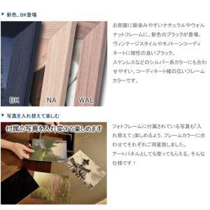 フォトフレーム 写真立て/Mサイズ W14 H19/写真3枚入り/2個セット/3カラー|lucentmart-interior|08