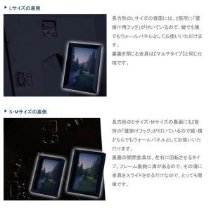フォトフレーム 写真立て/Mサイズ W14 H19/写真3枚入り/2個セット/3カラー|lucentmart-interior|09