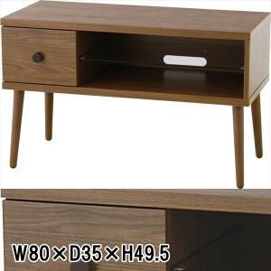 テレビ台 テレビボード ローボード/W 80 X D 35 X H 49.5cm|lucentmart-interior