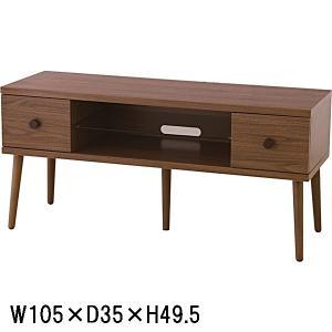 テレビ台 テレビボード ローボード/W 105 X D 35 X H 49.5cm|lucentmart-interior