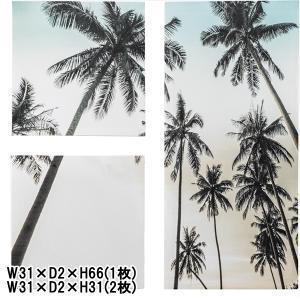 アート 壁掛け 絵画/アートパネル/3枚一組/デザイン ヤシの木/W31 H66(1枚) W31 H31(2枚)|lucentmart-interior