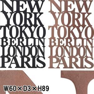 アートサイン/スチール/壁面飾り 切り文字/W60 H89/2色|lucentmart-interior